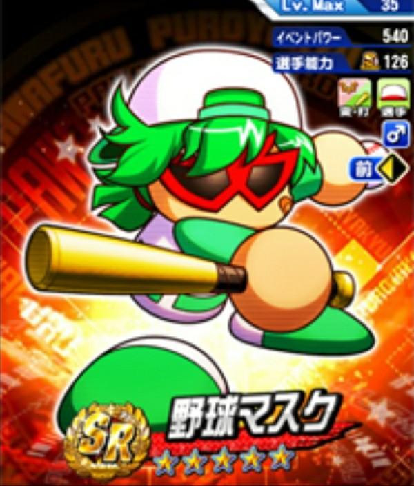 f:id:arimurasaji:20210716182456j:image