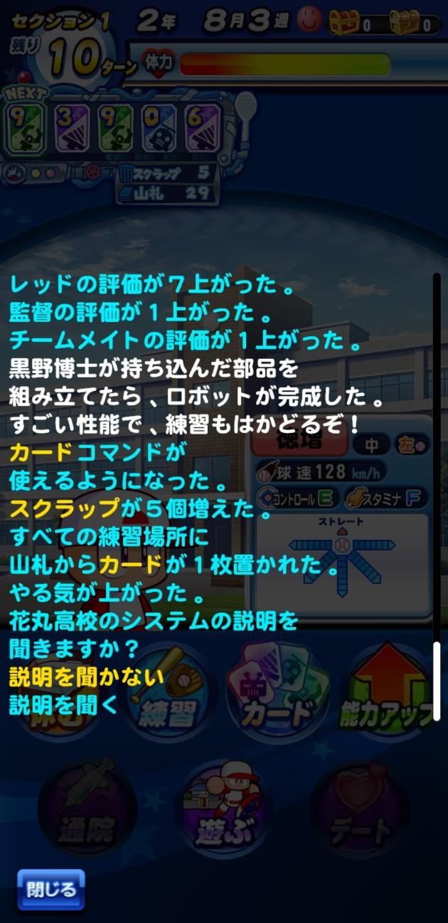 f:id:arimurasaji:20210716182519j:image