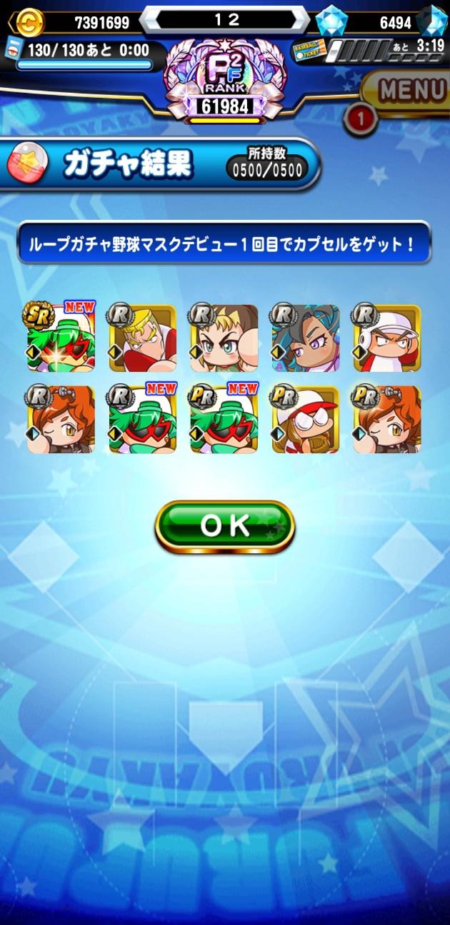 f:id:arimurasaji:20210716190927j:image