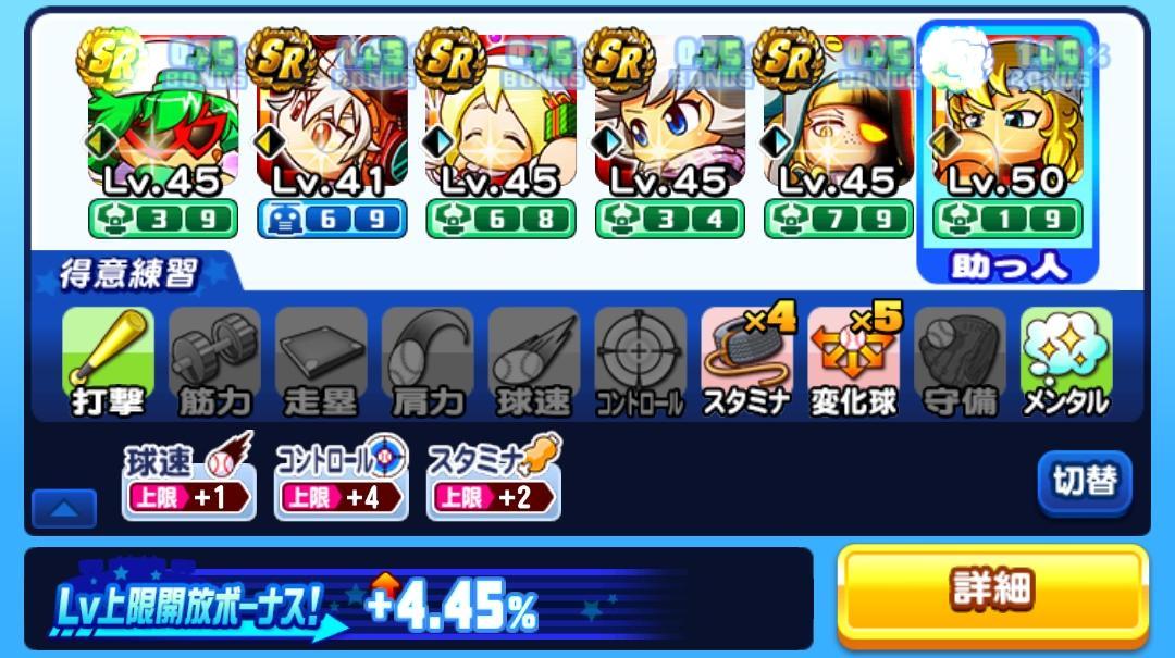 f:id:arimurasaji:20210716211648j:plain