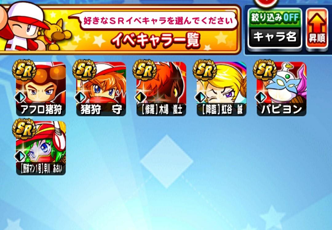 f:id:arimurasaji:20210717073551j:image
