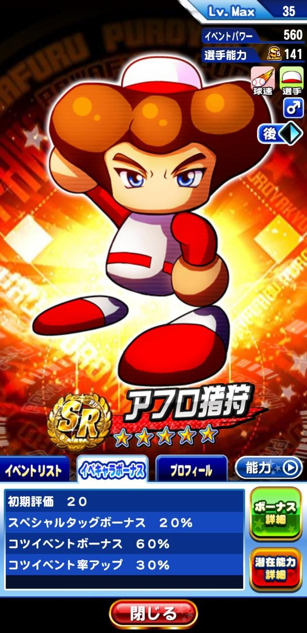 f:id:arimurasaji:20210717073610j:image