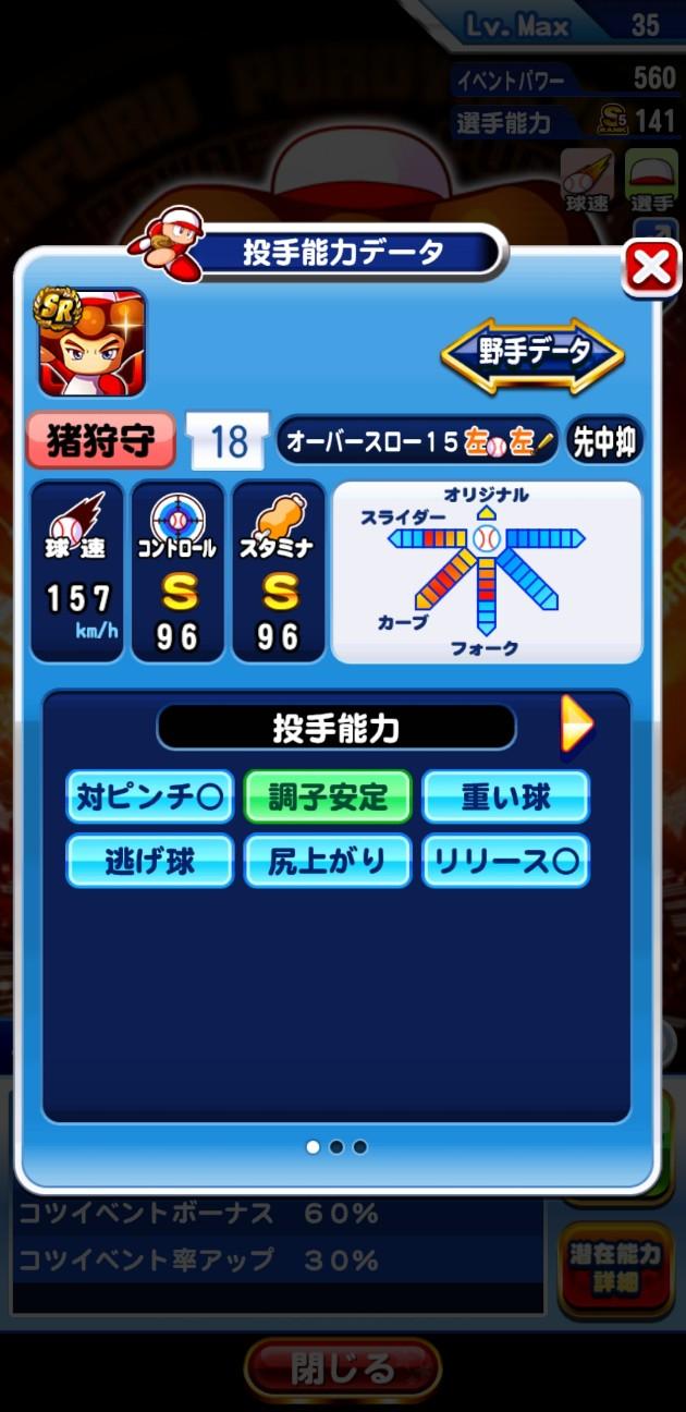 f:id:arimurasaji:20210717073618j:image