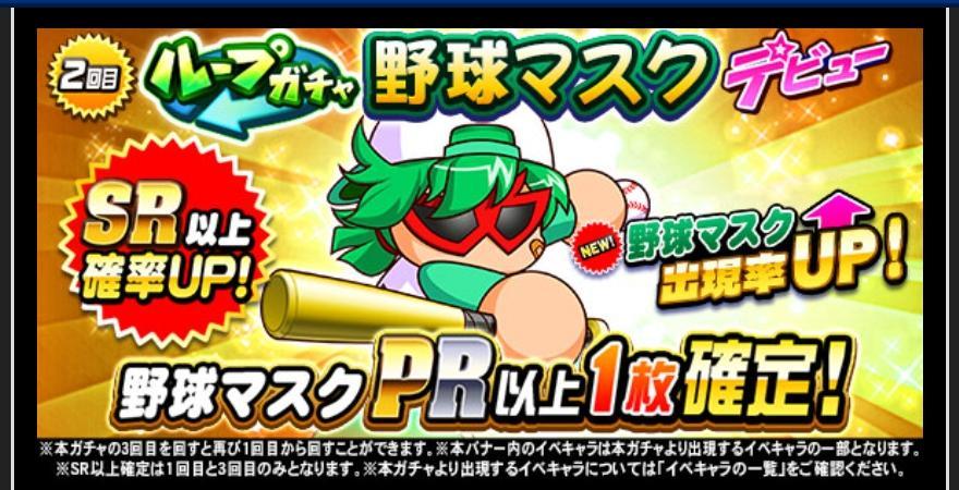 f:id:arimurasaji:20210717101202j:plain