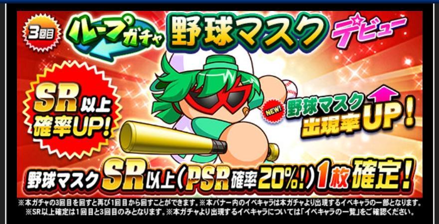 f:id:arimurasaji:20210717101210j:plain