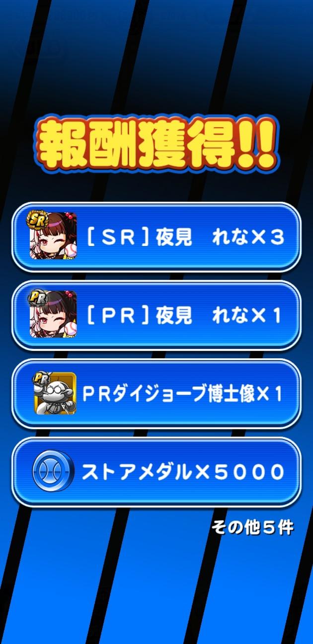 f:id:arimurasaji:20210717151217j:image