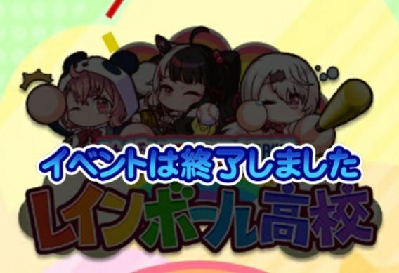 f:id:arimurasaji:20210717151353j:image