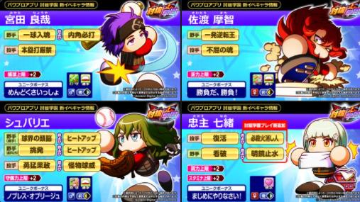 f:id:arimurasaji:20210719183910p:plain