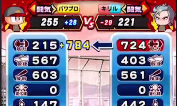 f:id:arimurasaji:20210720184820p:plain