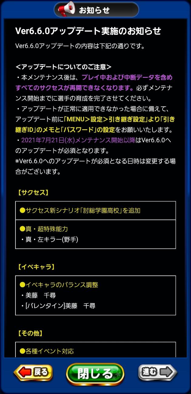 f:id:arimurasaji:20210720191844j:image