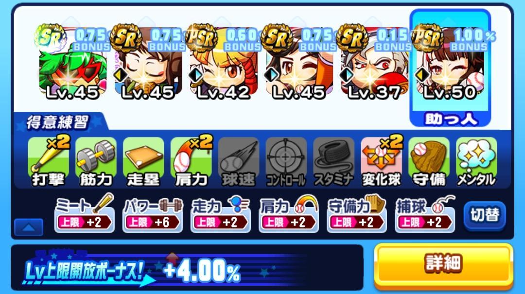 f:id:arimurasaji:20210721175556j:plain