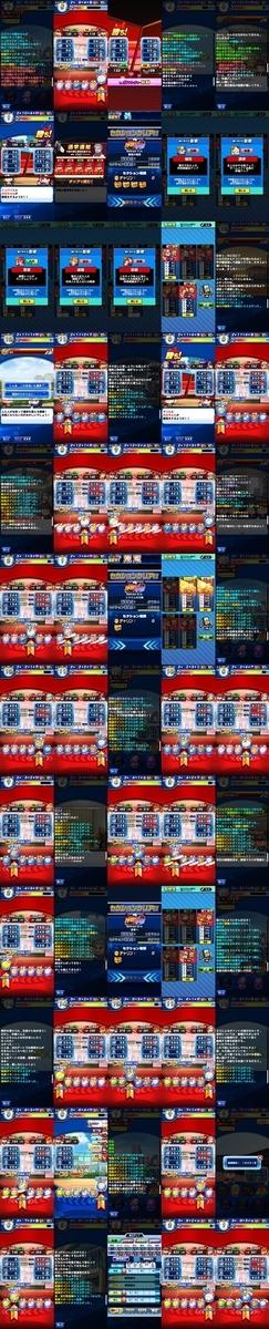 f:id:arimurasaji:20210721175613j:plain