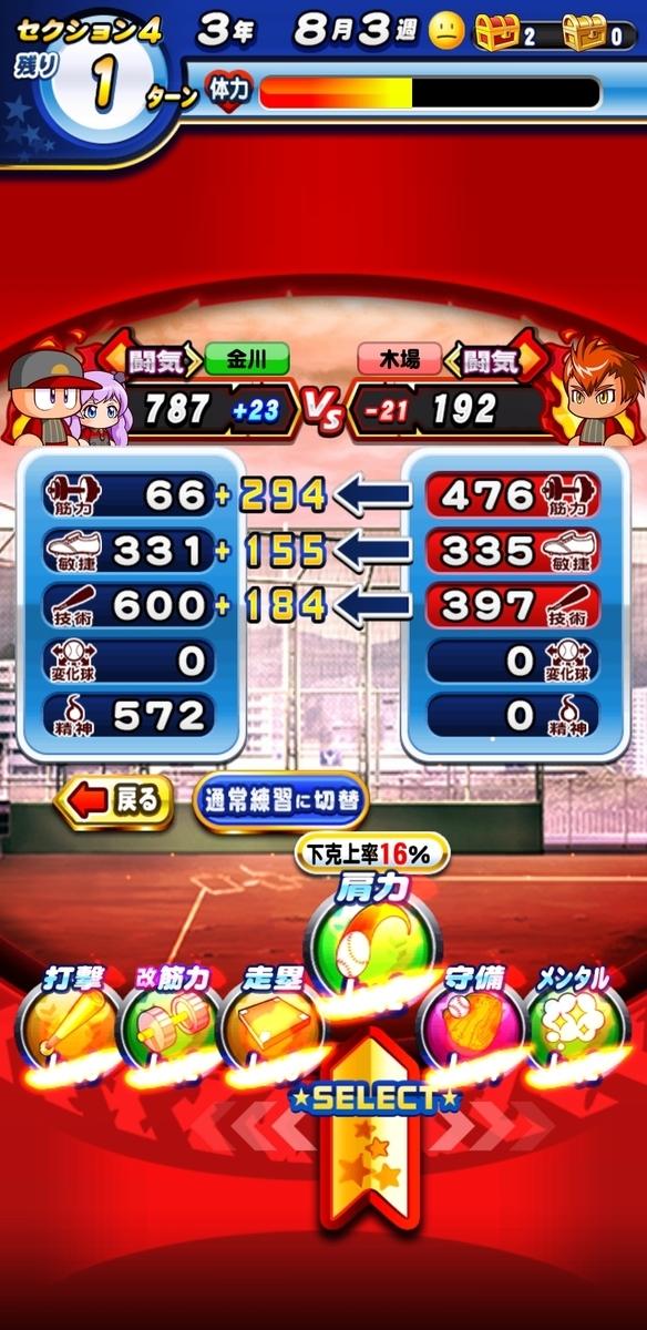 f:id:arimurasaji:20210721200335j:plain
