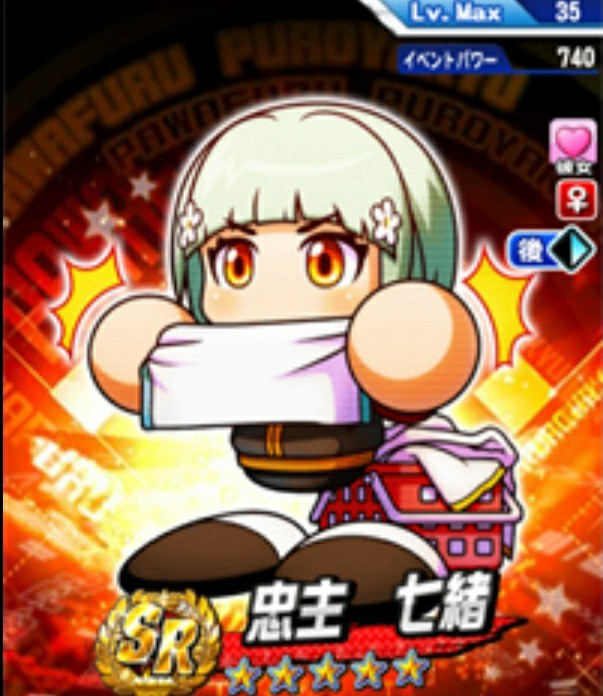 f:id:arimurasaji:20210721213833j:image