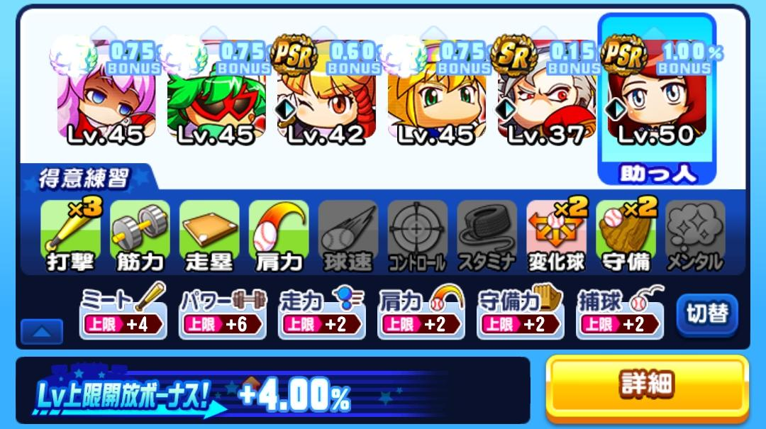 f:id:arimurasaji:20210722080431j:plain