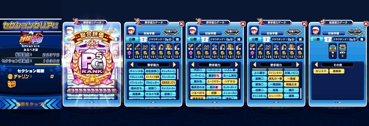 f:id:arimurasaji:20210722080504j:plain