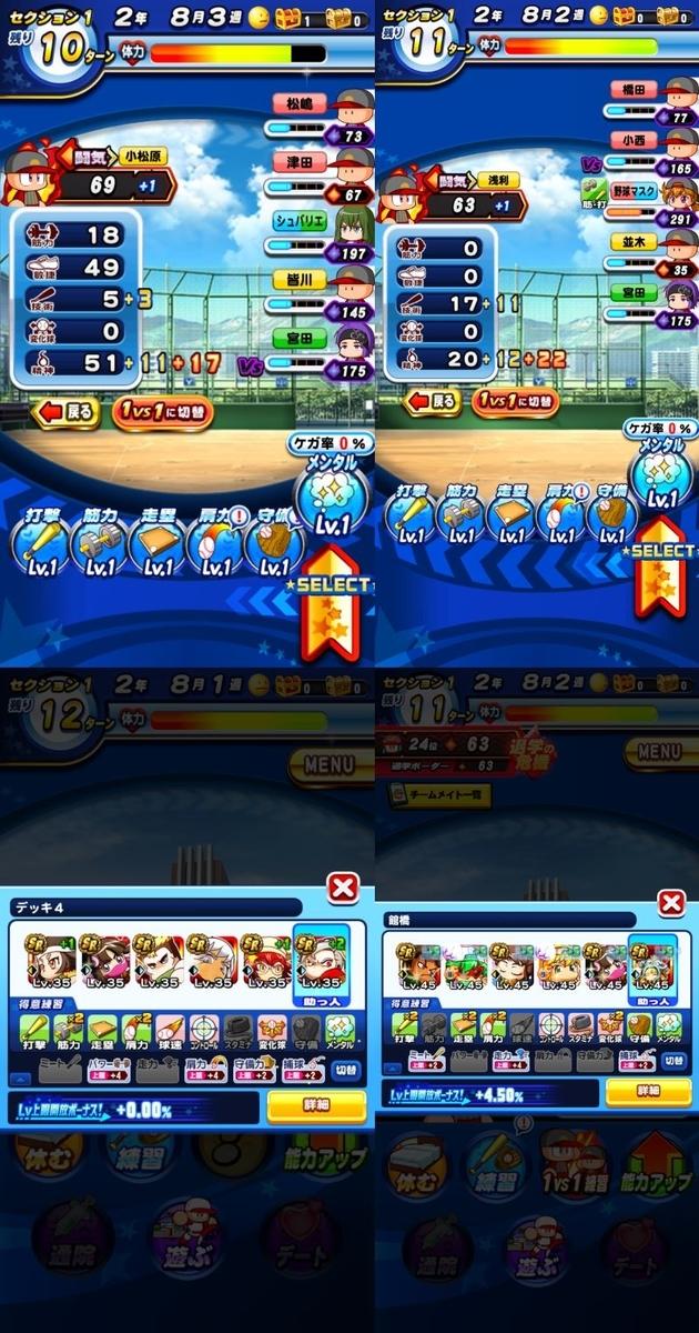 f:id:arimurasaji:20210722114020j:plain