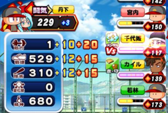 f:id:arimurasaji:20210722114244p:plain