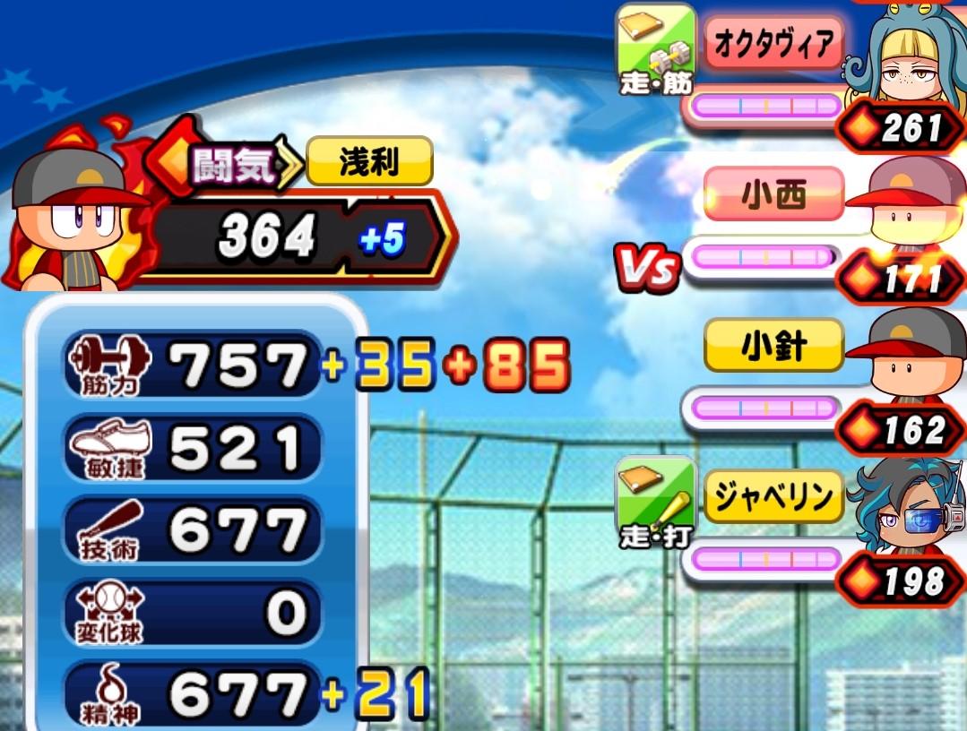 f:id:arimurasaji:20210722134248j:plain