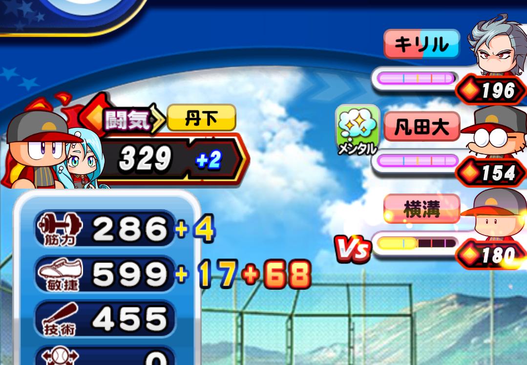 f:id:arimurasaji:20210722172606p:plain