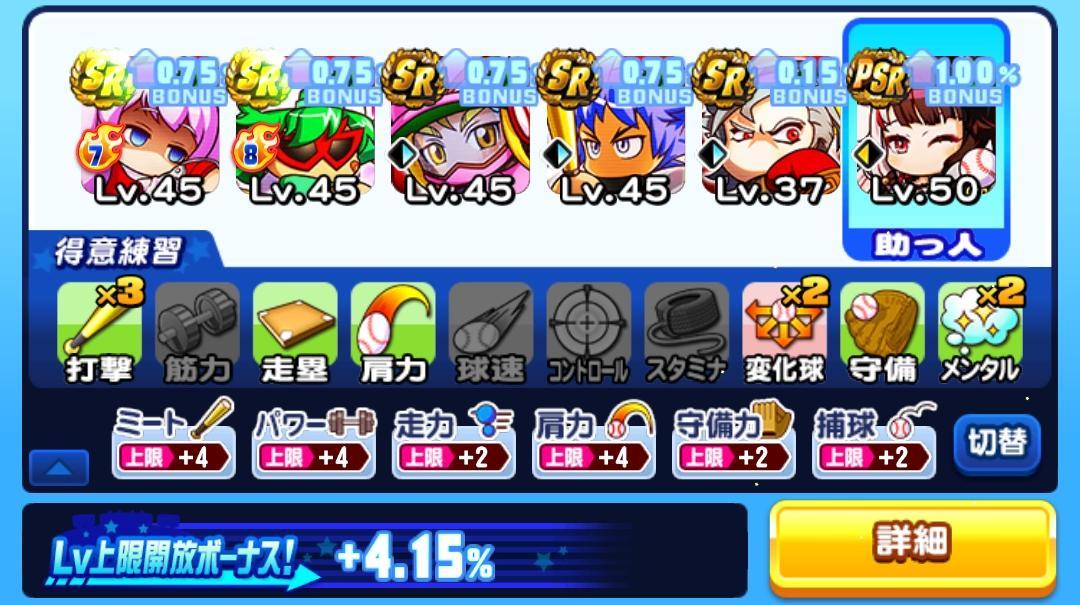 f:id:arimurasaji:20210722223626j:plain