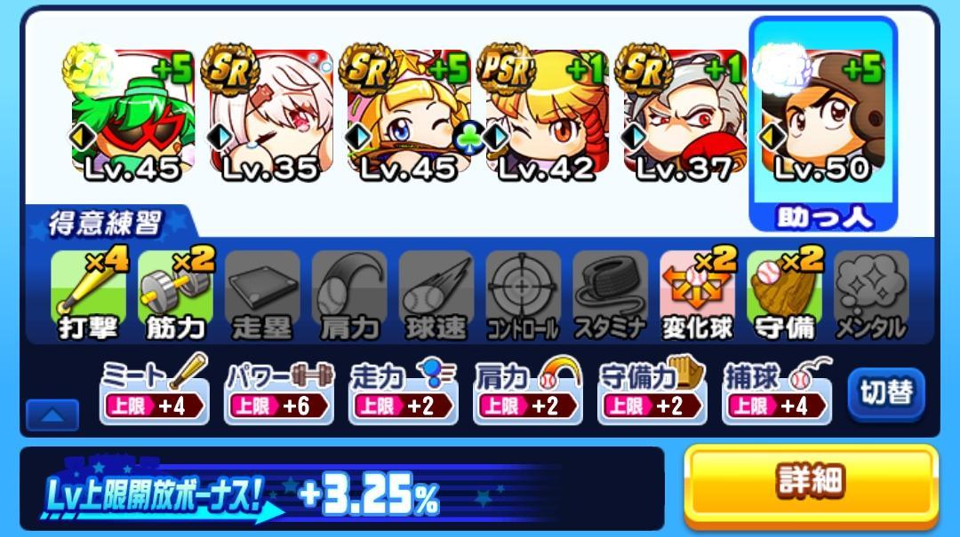 f:id:arimurasaji:20210723081601j:plain
