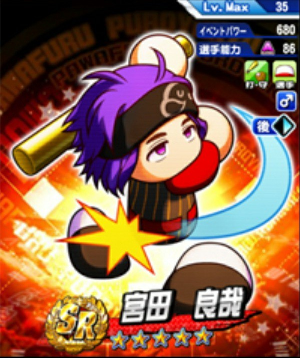 f:id:arimurasaji:20210723093214j:image
