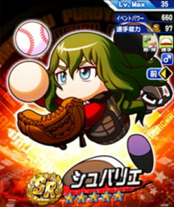 f:id:arimurasaji:20210723110819j:image