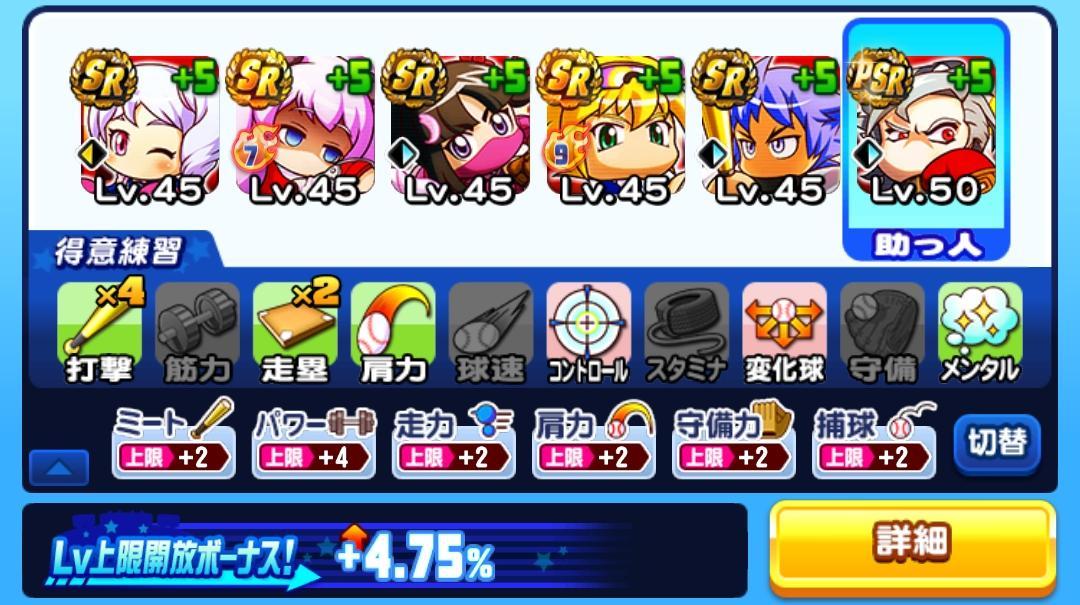 f:id:arimurasaji:20210723160204j:plain