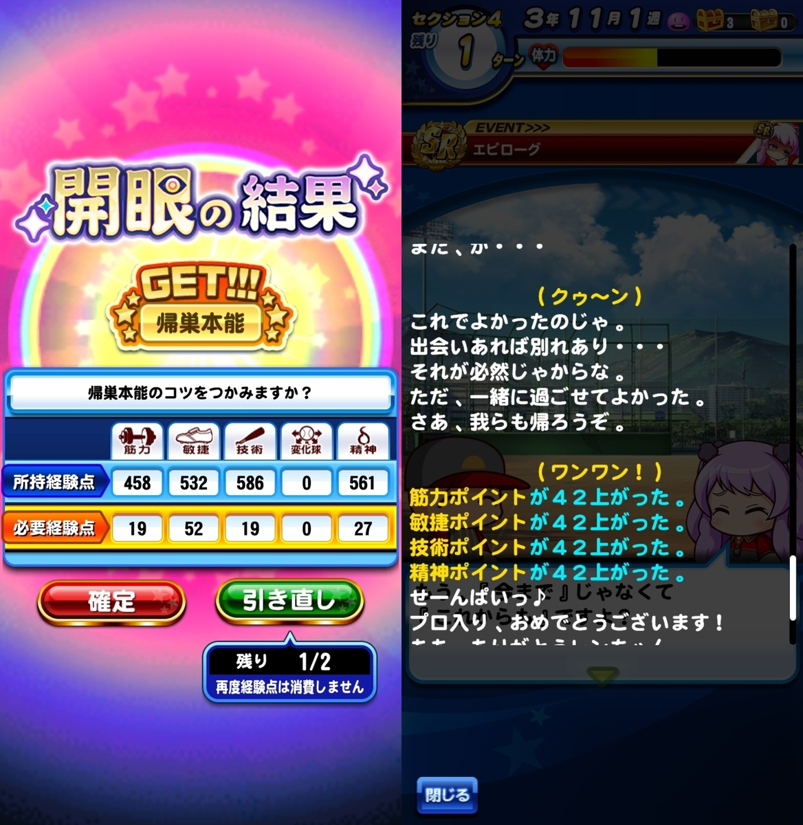 f:id:arimurasaji:20210723160219j:plain