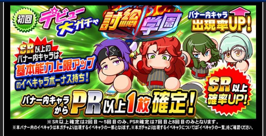 f:id:arimurasaji:20210723171218j:plain
