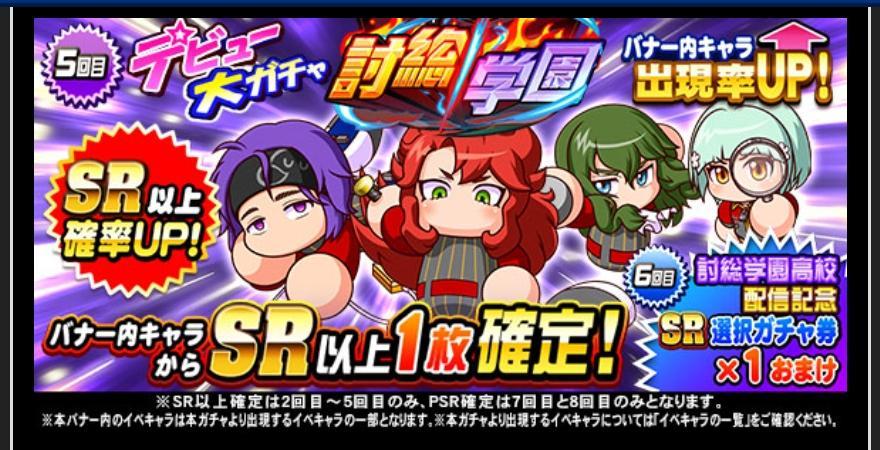 f:id:arimurasaji:20210723171248j:plain