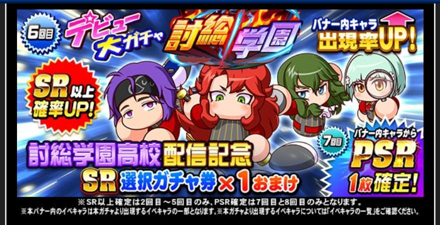 f:id:arimurasaji:20210723171256j:plain