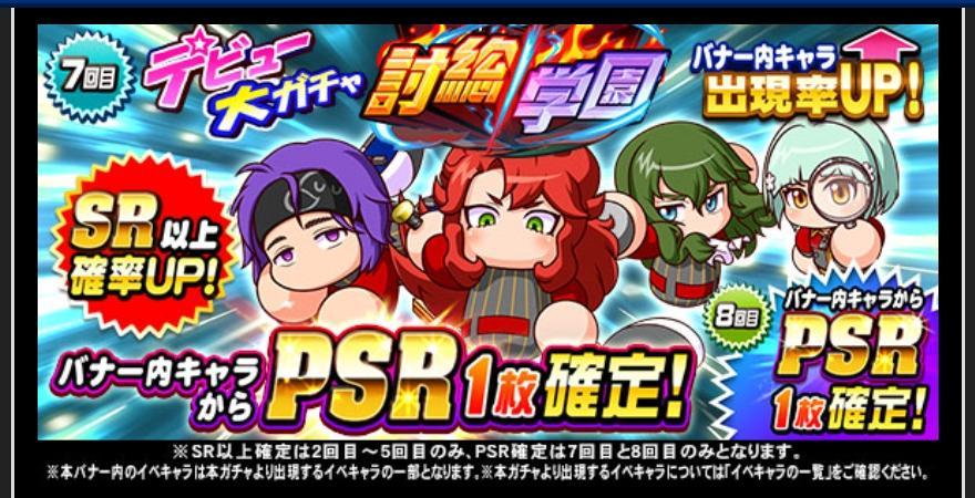 f:id:arimurasaji:20210723171303j:plain