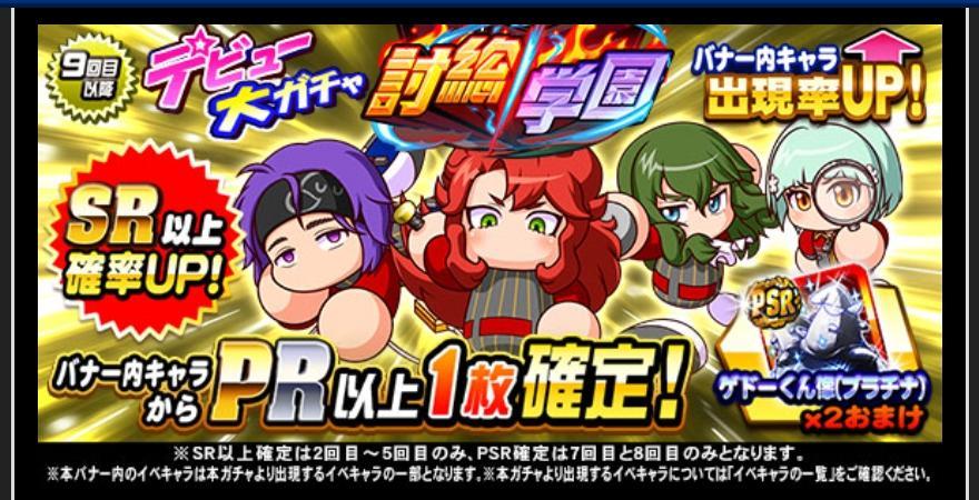 f:id:arimurasaji:20210723171317j:plain