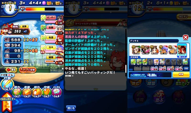 f:id:arimurasaji:20210723204613j:plain