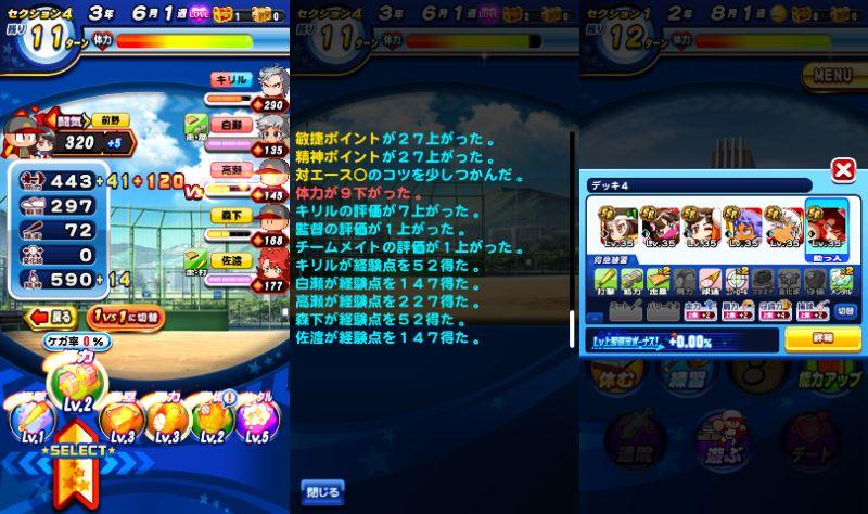 f:id:arimurasaji:20210723205358j:plain