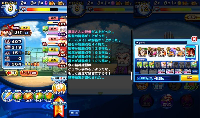 f:id:arimurasaji:20210723210855j:plain
