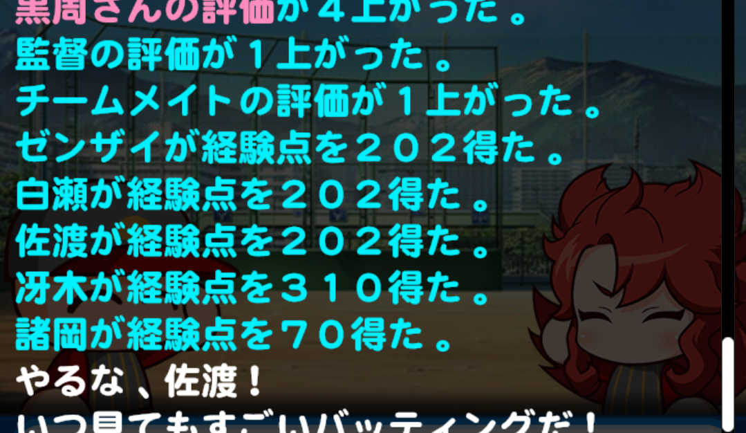 f:id:arimurasaji:20210723211924p:plain