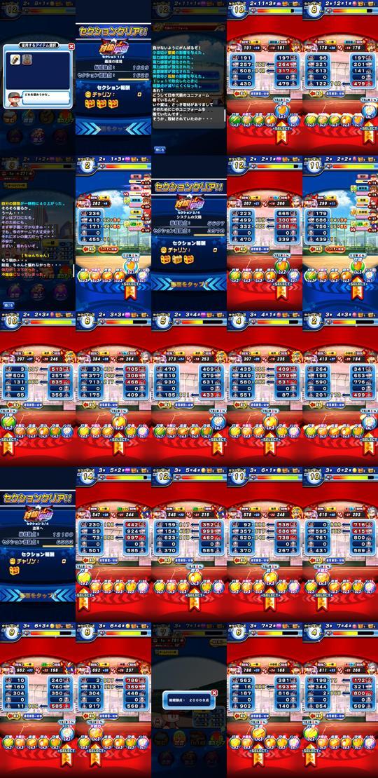 f:id:arimurasaji:20210724134351j:plain
