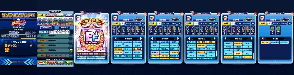 f:id:arimurasaji:20210724134414j:plain