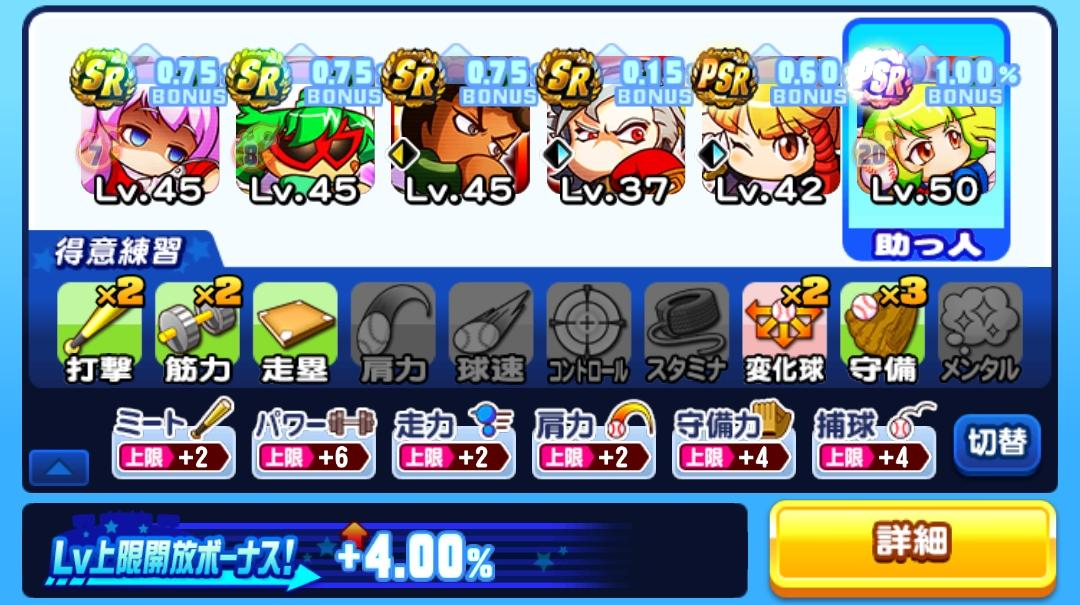 f:id:arimurasaji:20210725122744j:plain