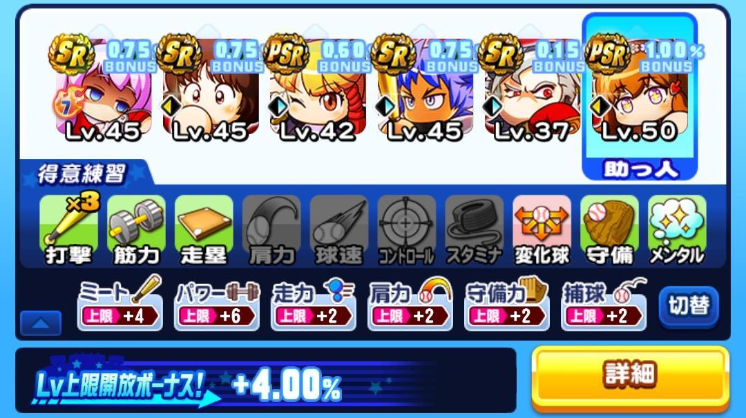 f:id:arimurasaji:20210725140502j:plain