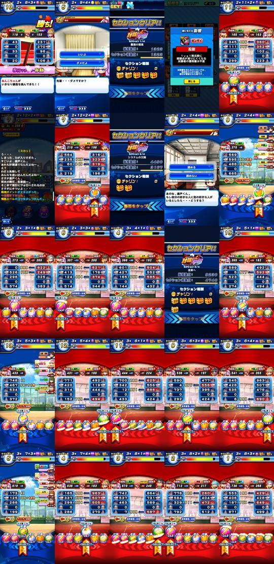 f:id:arimurasaji:20210725140510j:plain