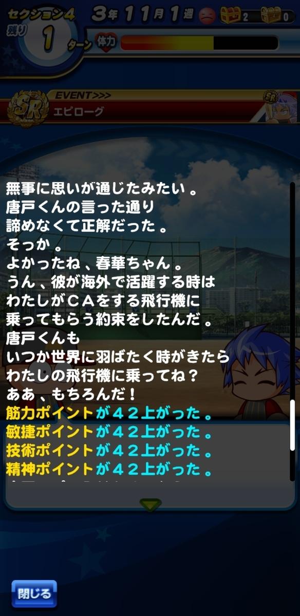 f:id:arimurasaji:20210725140515j:plain