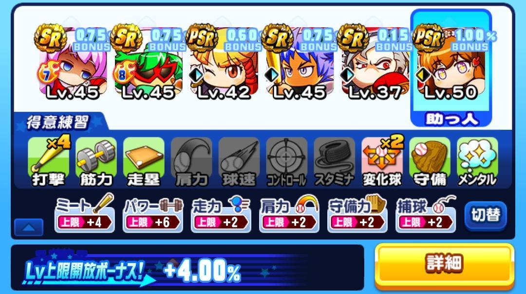 f:id:arimurasaji:20210725174406j:plain