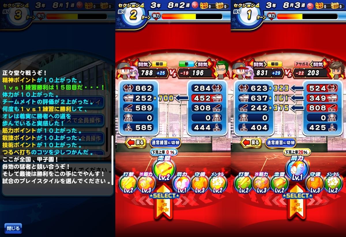 f:id:arimurasaji:20210725214414j:plain