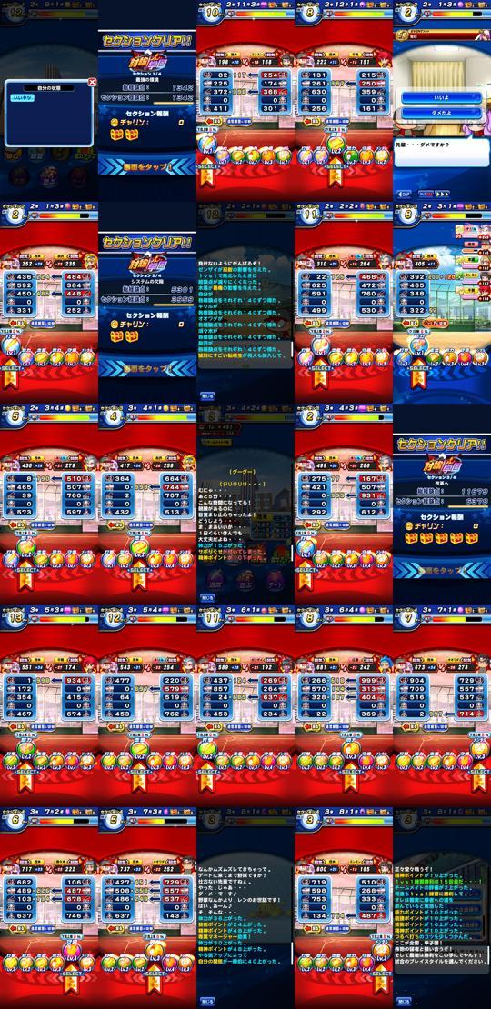 f:id:arimurasaji:20210726185957j:plain