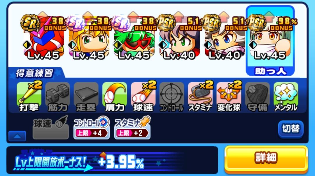 f:id:arimurasaji:20210727175117j:plain