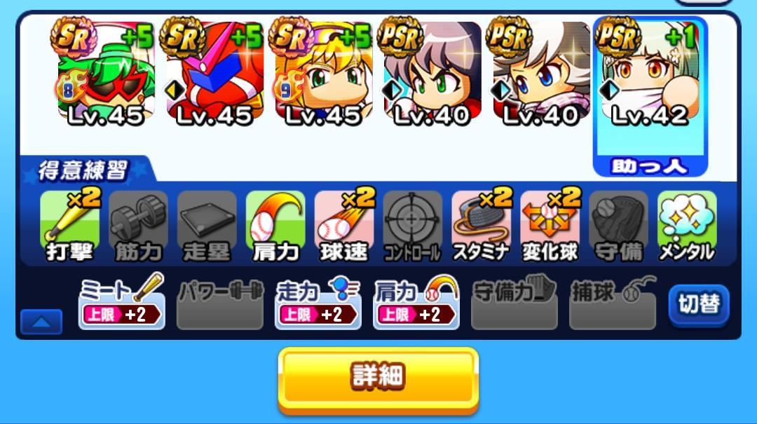 f:id:arimurasaji:20210727182104j:plain